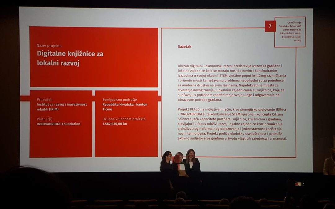 """Predstavljen projekt """"Digitalne knjižnice za lokalni razvoj"""" – Švicarsko-hrvatski program suradnje"""